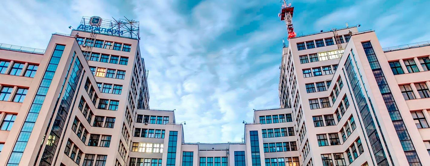 About Kharkiv